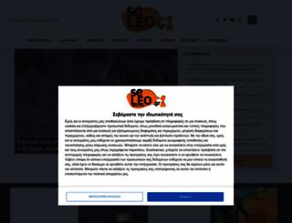 seleo.gr screenshot