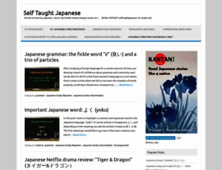 selftaughtjapanese.com screenshot