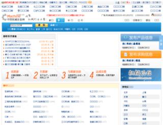 sell.machine.com.cn screenshot