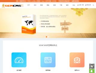 sem-cms.com screenshot