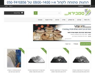sembira.co.il screenshot