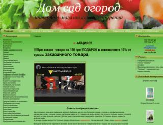 semena.kh.ua screenshot