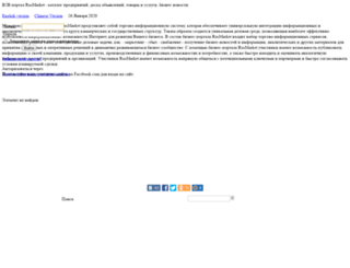 seminars.rusmarket.ru screenshot