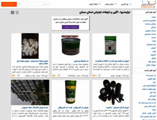 semnan.niazerooz.com screenshot