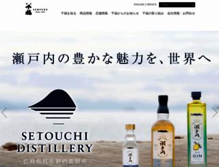 sempuku.co.jp screenshot