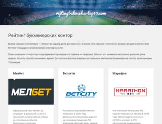 sendpic.ru screenshot