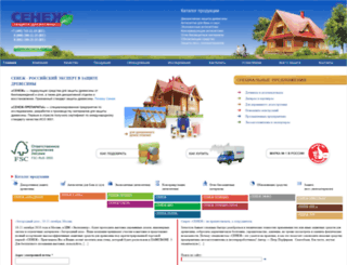seneg.ru screenshot