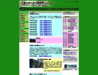 senior.senshu-u-matsudo.ed.jp screenshot
