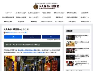 senjutsu.jp screenshot