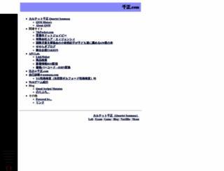 senmasa.com screenshot