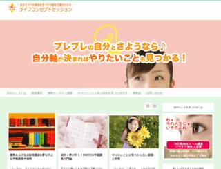 senzaiishiki-fukuoka.com screenshot