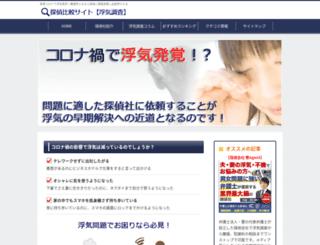 seo-master.me screenshot