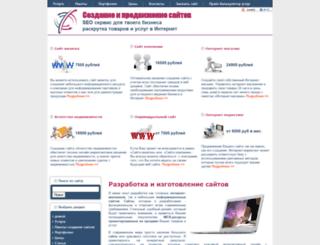 seo-site.biz screenshot
