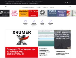 seo-topshop.ru screenshot