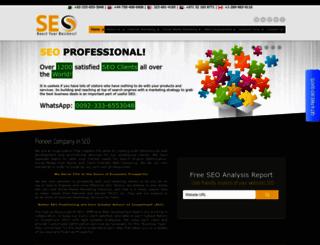 seo.com.pk screenshot