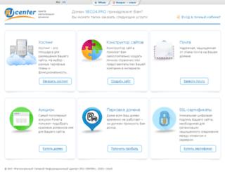seo24.pro screenshot