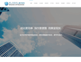 seobbs.com.cn screenshot
