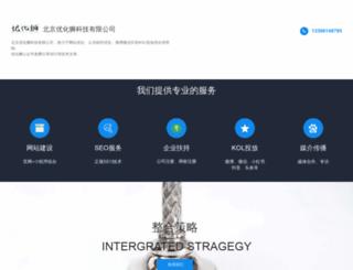 seoer.com screenshot