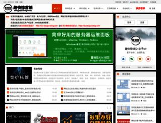 seogurublog.com screenshot