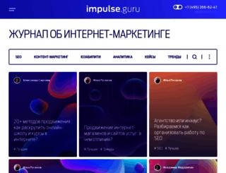 seoinsoul.ru screenshot