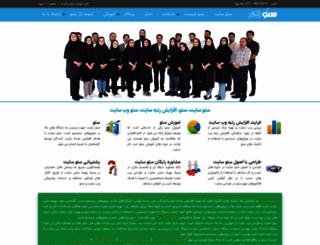 seokar.com screenshot