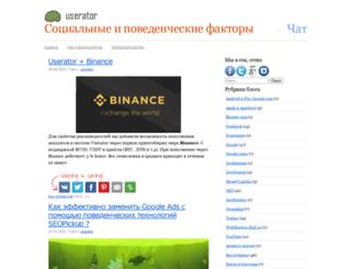 seonly.ru screenshot