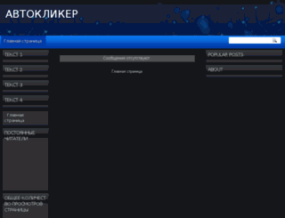 seoproga.blogspot.com screenshot