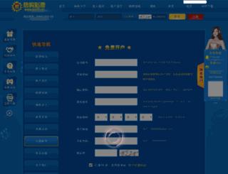 seosenka.com screenshot