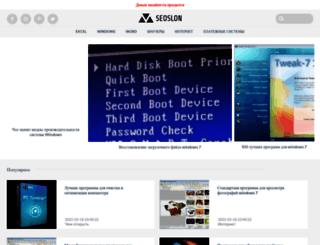 seoslon.ru screenshot