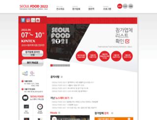 seoulfood.or.kr screenshot