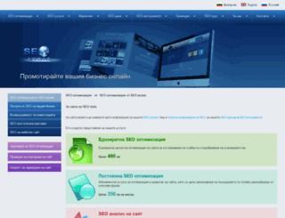 seovisia.com screenshot