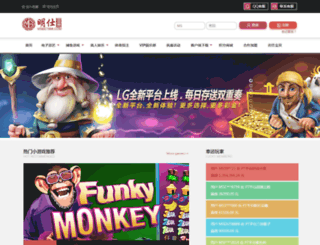 seowizo.com screenshot