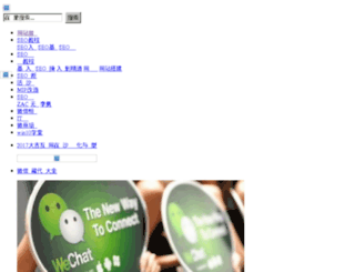 seoxuetang.com screenshot