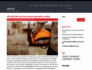 sepcol.org screenshot