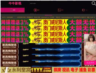 sepeandomahony.com screenshot