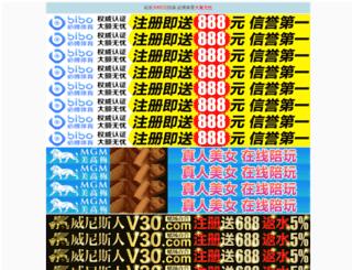 sepehrv.com screenshot