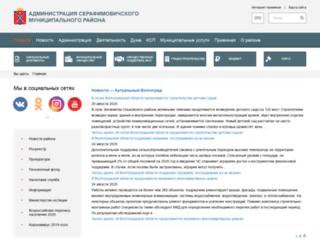 serad.ru screenshot