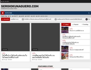 sergiokunaguero.com screenshot