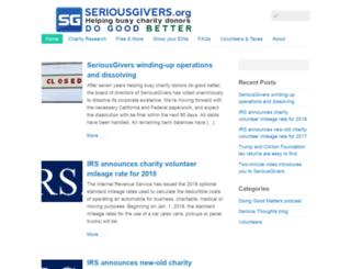 seriousgivers.org screenshot