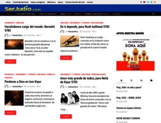 serjudio.com screenshot