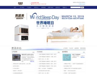 serumi.com.cn screenshot