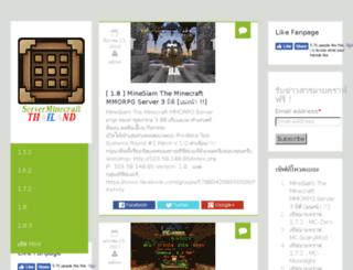 server.minecraft-th.com screenshot