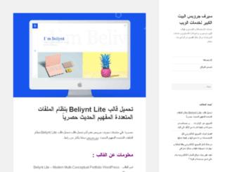 servgroups.com screenshot