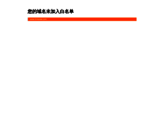 service.cwddd.com screenshot