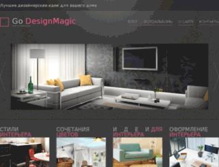 services1315od.ucoz.com screenshot