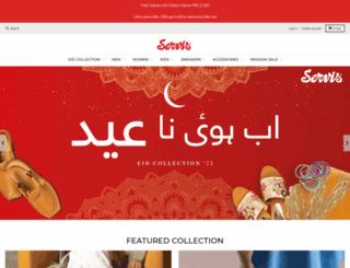 servis.com screenshot