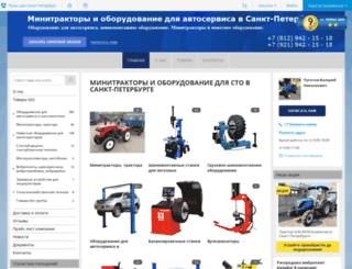 servisindustriya-p.ru screenshot