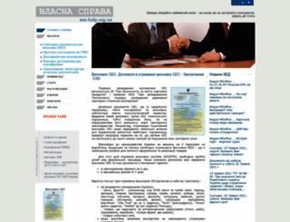 ses-help.org.ua screenshot