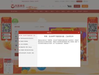 setahban.com screenshot