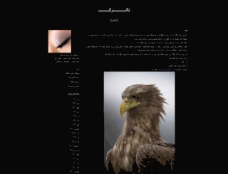 setaya45.blogfa.com screenshot